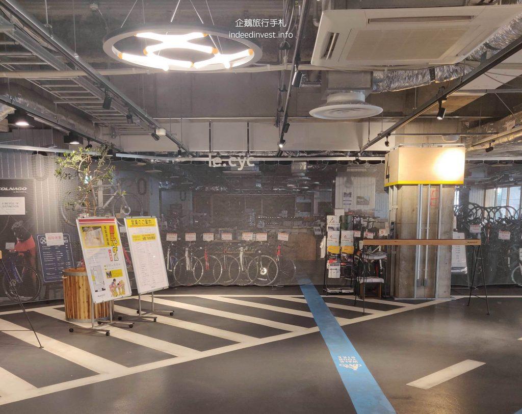le-cyc-bike-rental-service-shop