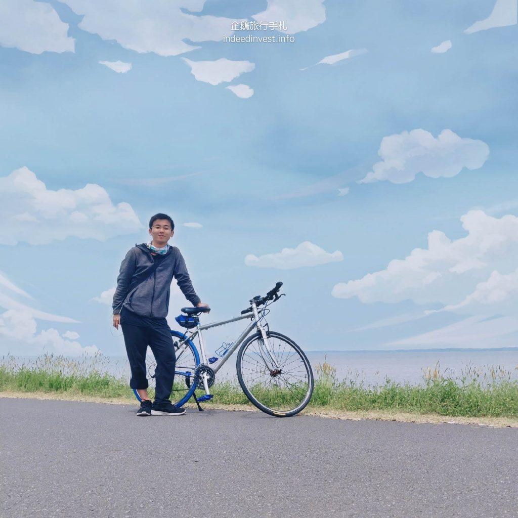 bike-and-me