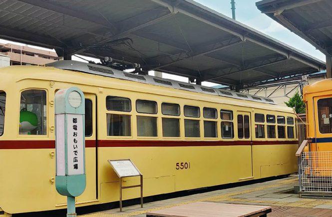arakawa-railway-garage