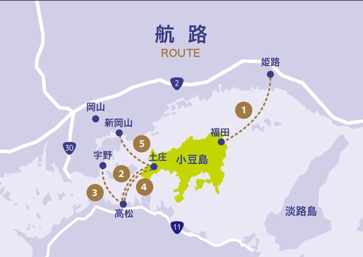 ship-route-shodo-island