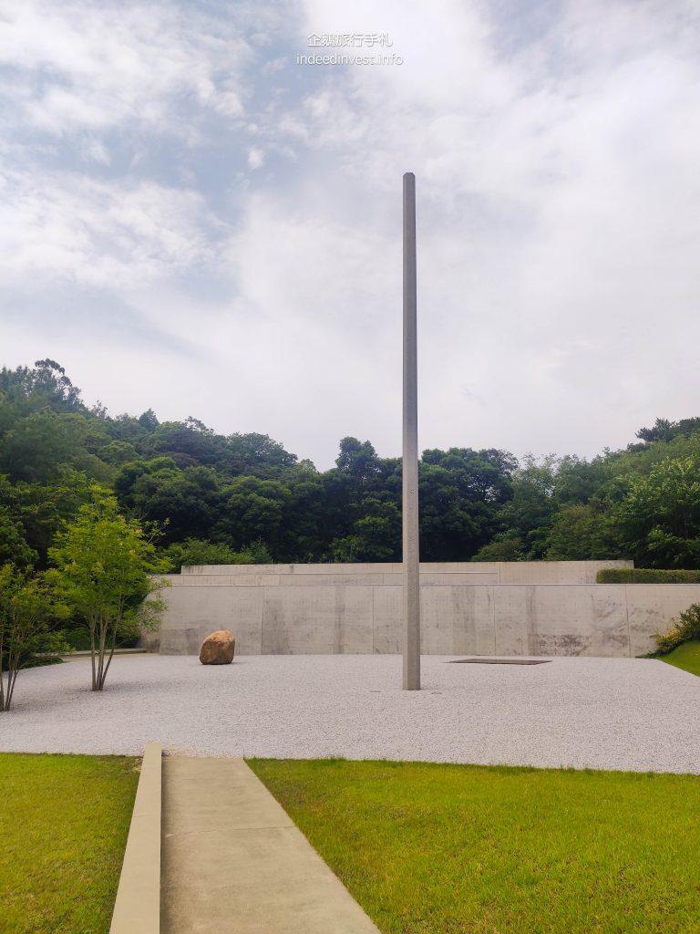 art-lee-ufan-museum-1