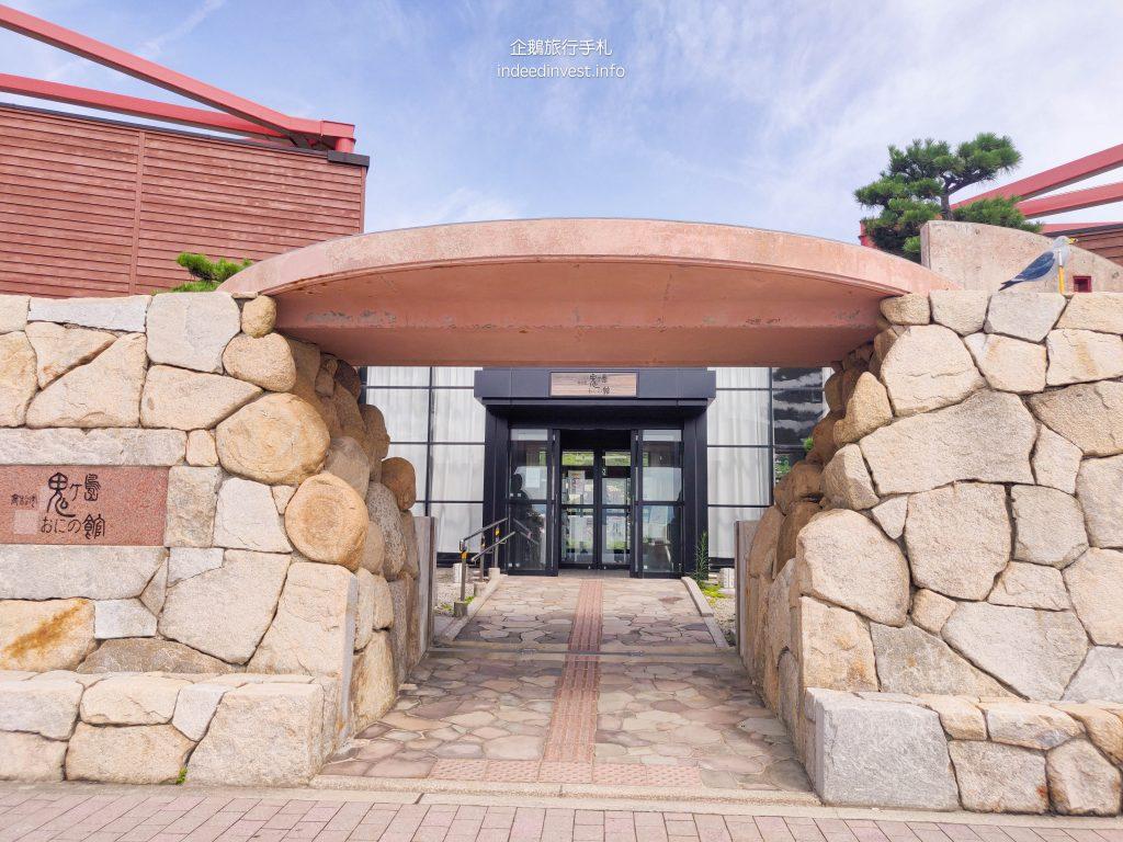 tourist-center-megi-island