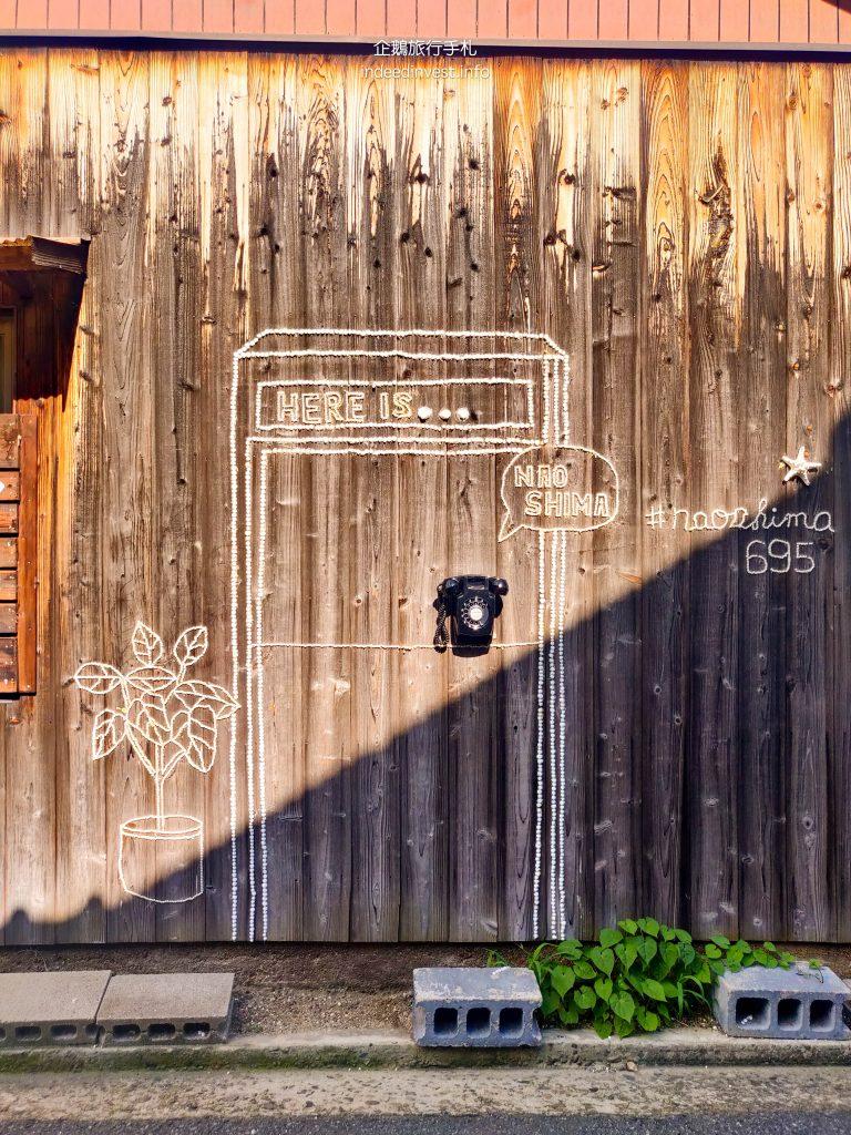door-illustrate-naoshima