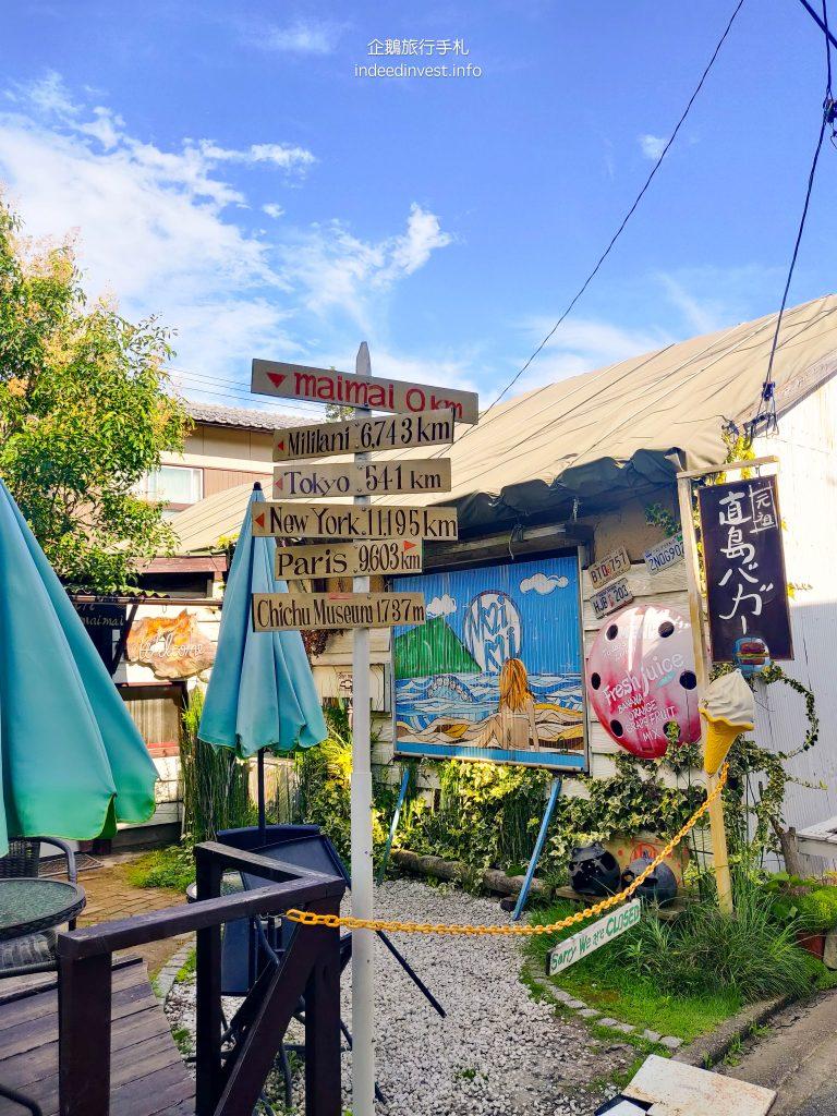 street-sign-coffee-naoshina