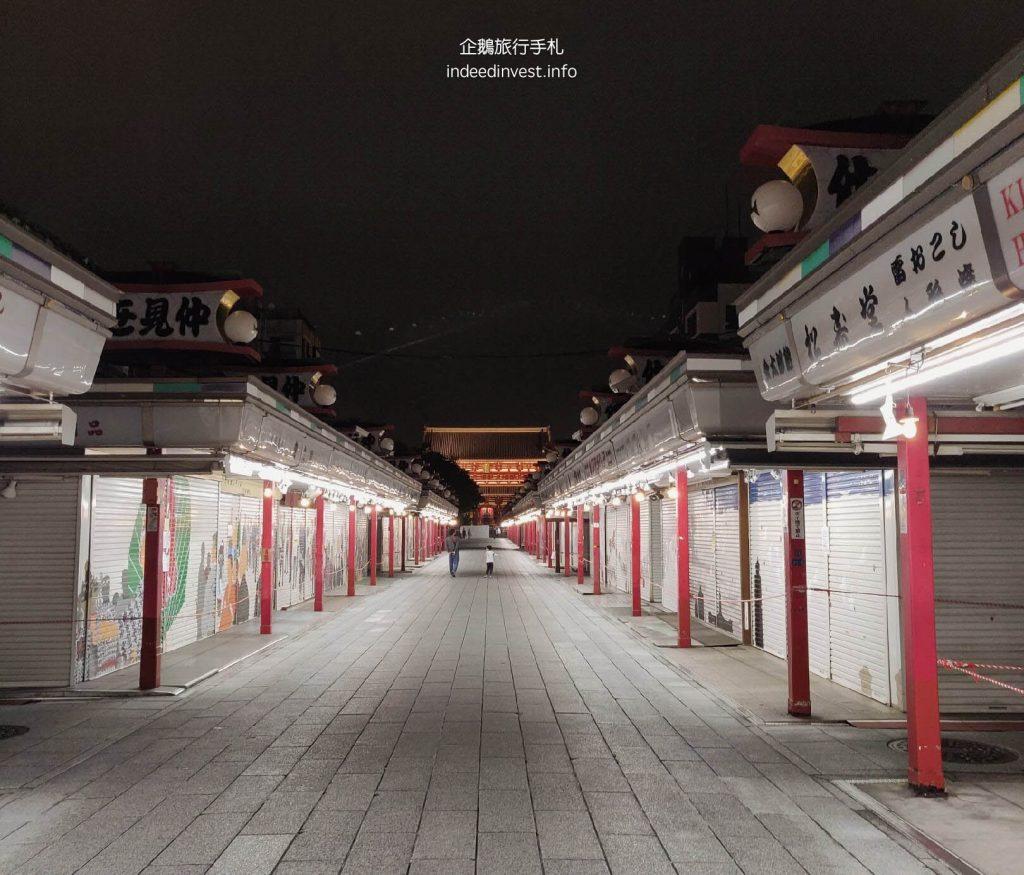asakusa-shopping-street