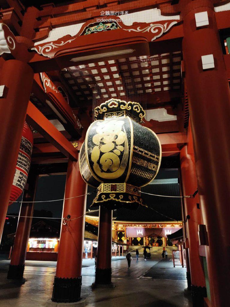 entry-lantern-asakusa-temple