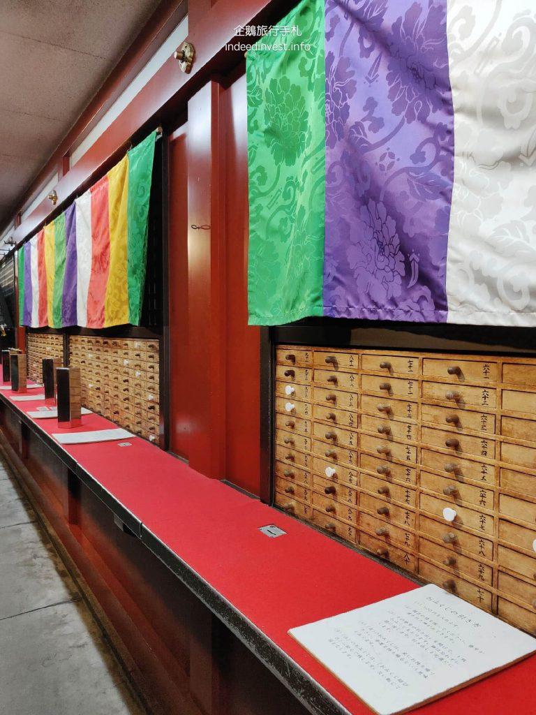 fortune-lot-asakusa-temple