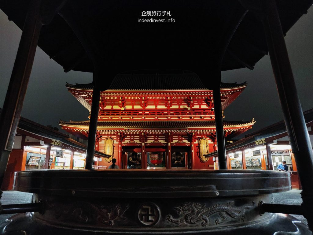incense-burner-asakusa-temple