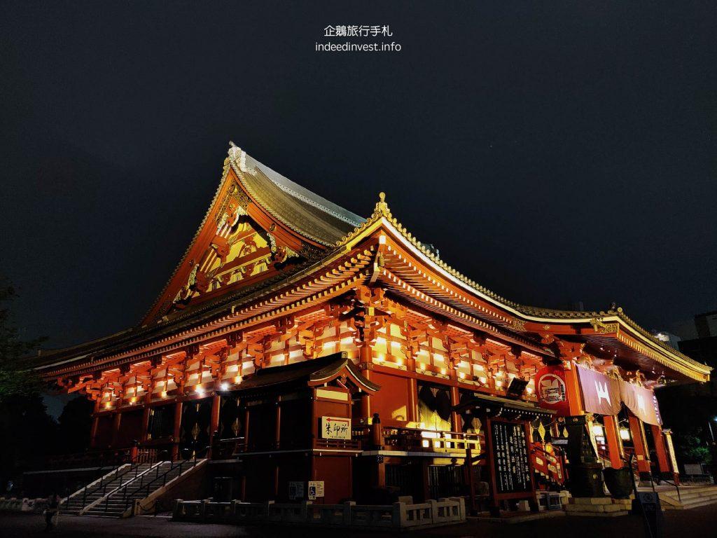 asakusa-temple-photo-from-angel