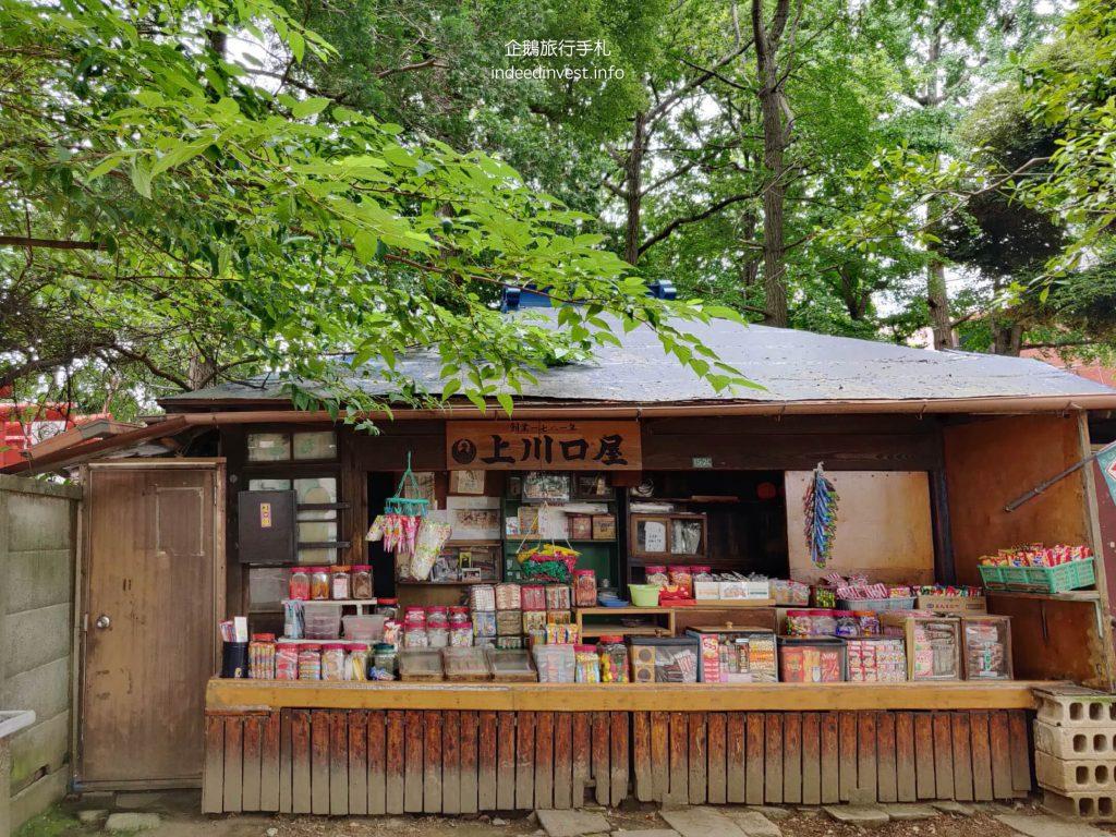 uekawaguchiya-oldest-dessert-shop