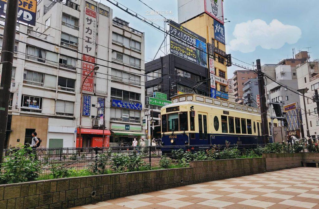 train-of-arakawa-railway-9000-type
