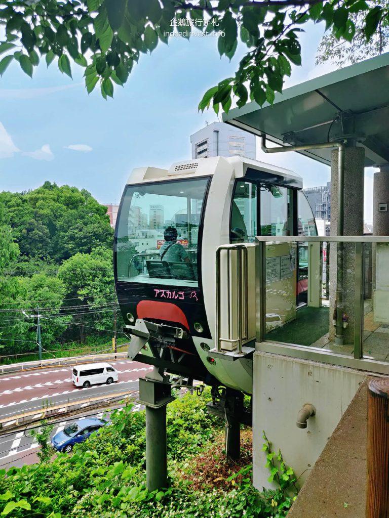 cable-car-asukayama-park