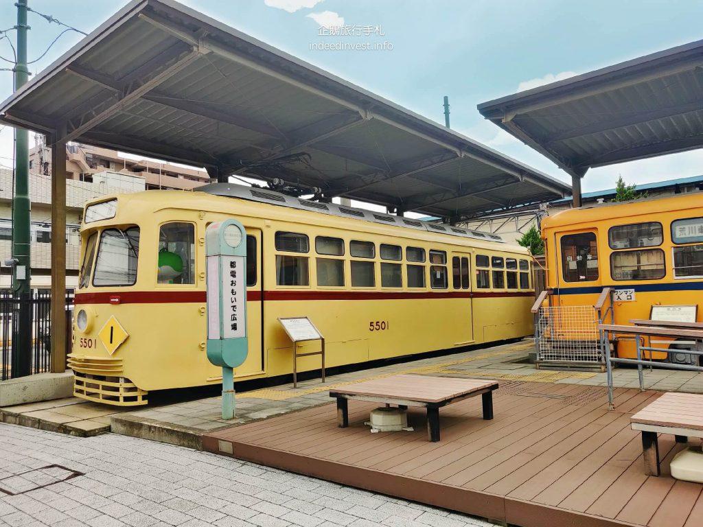 arakawa-railway-park