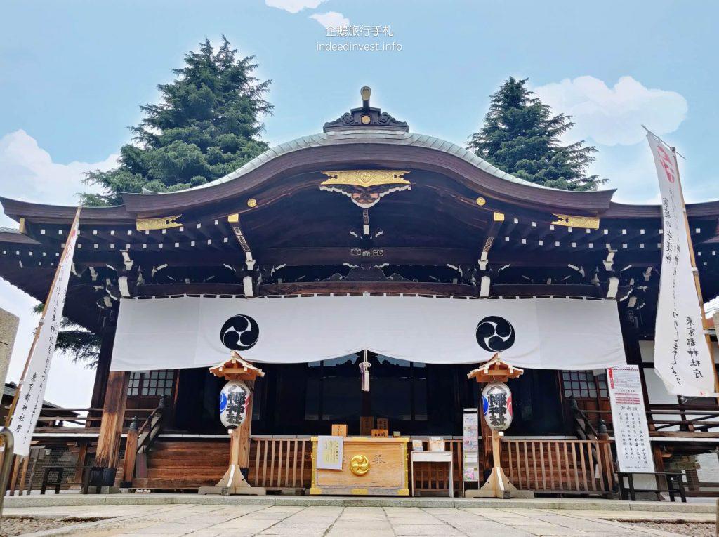 oguhachiman-temple