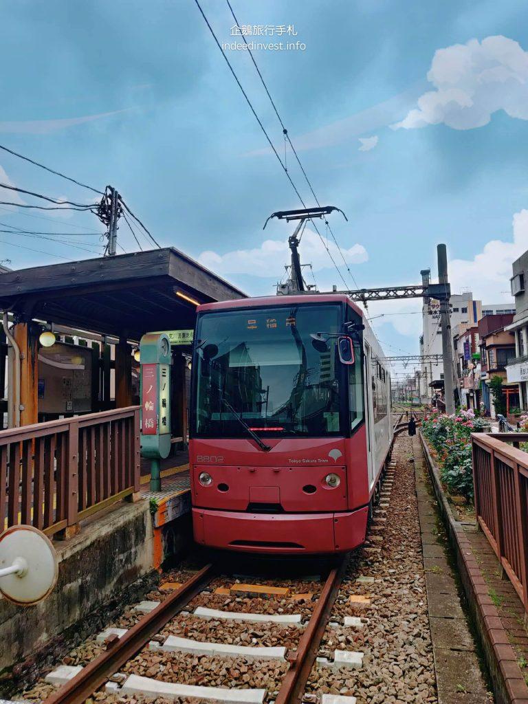 mitsuwa-station-arakawa-railway