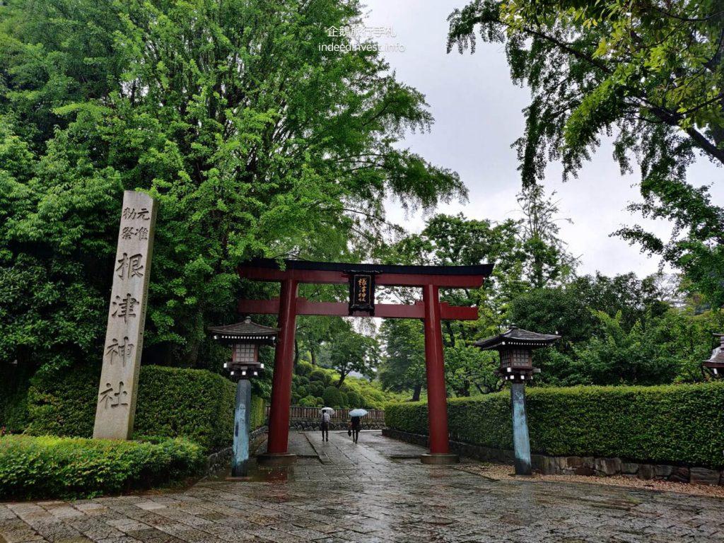 dorii-of-nedu-temple
