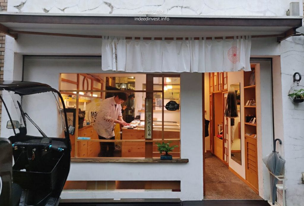 nedumatsumoto-sea-food-shop