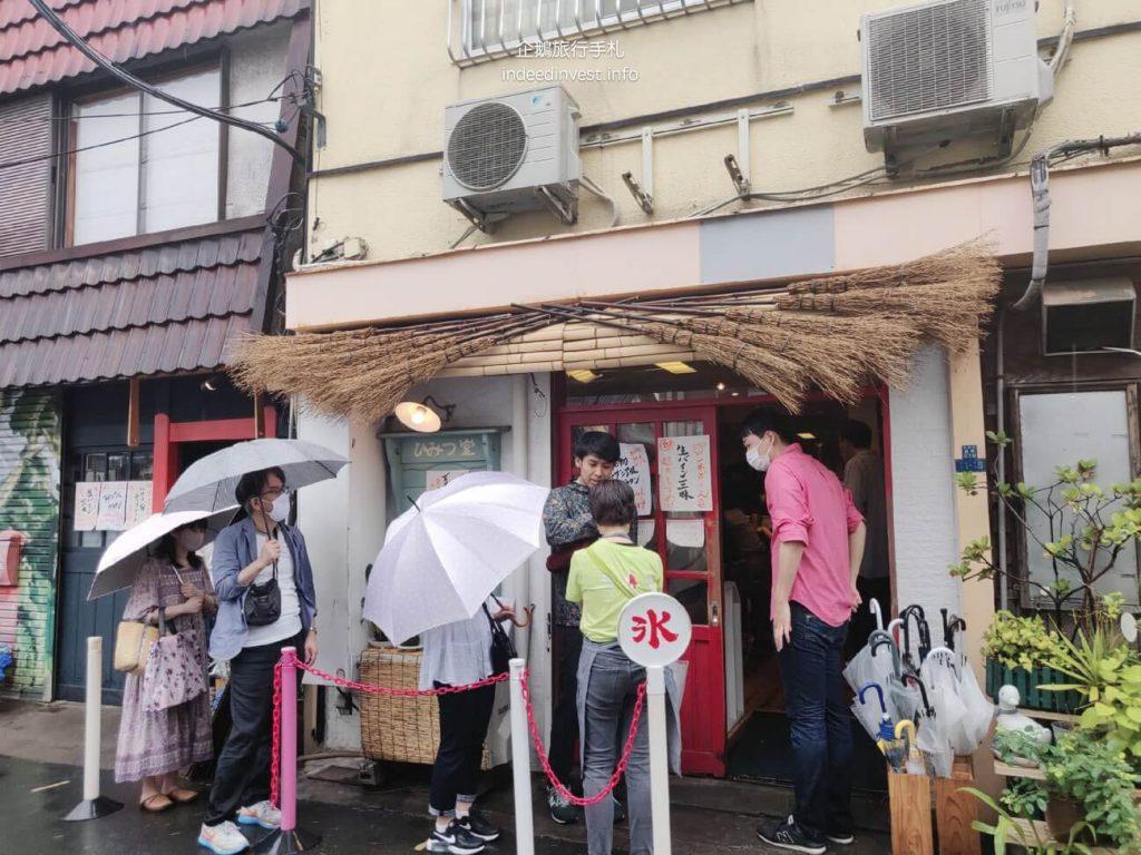 himitsu-shaved-ice-shop