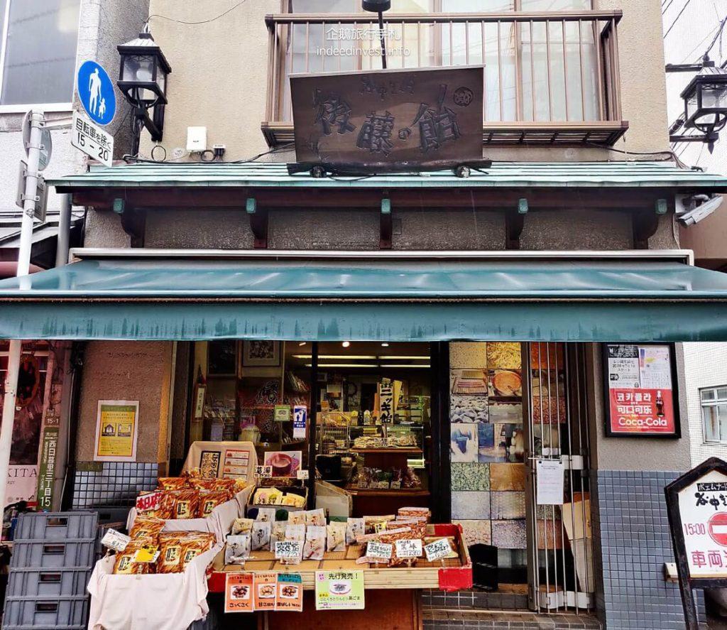 japan-traditional-dessert-shop-gotoame