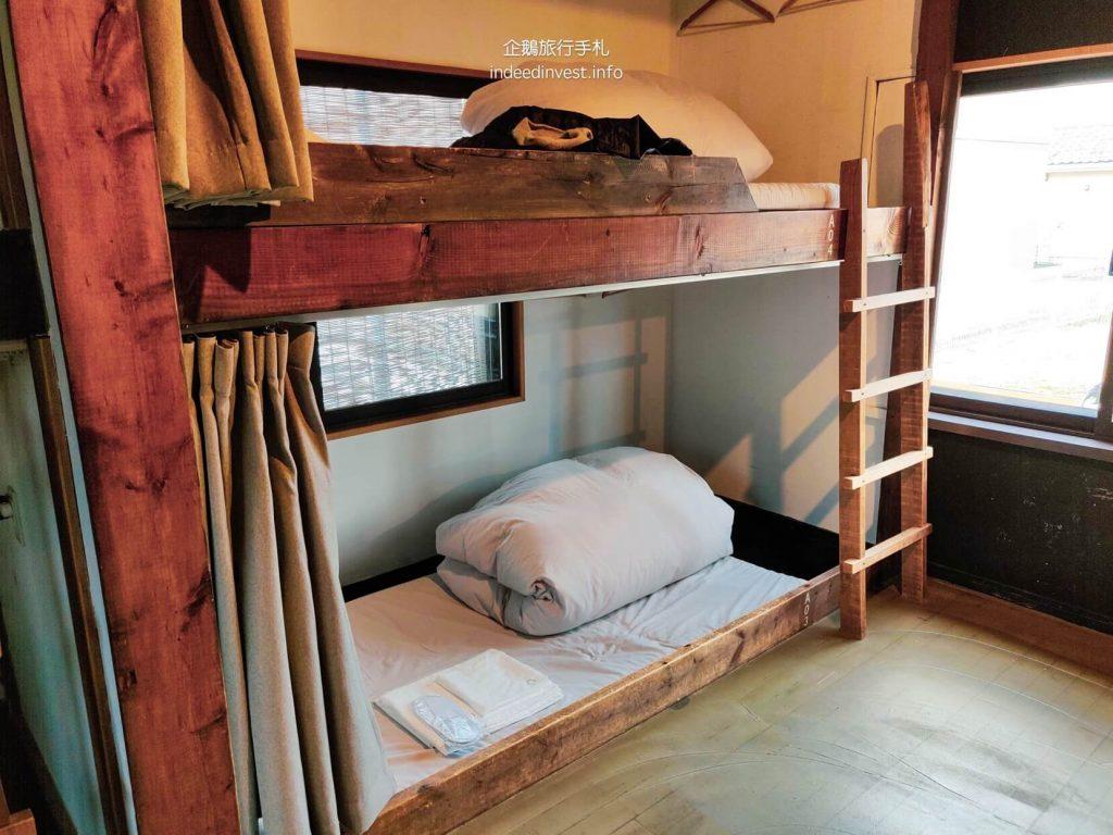 bed-kagelow-mountain-fuji-hostel