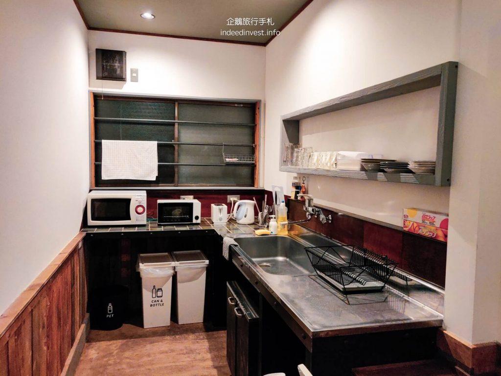 kitchen-kagelow-mountain-fuji-hostel