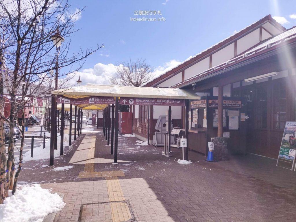 bus-ticket-counter-kawaguchi-station