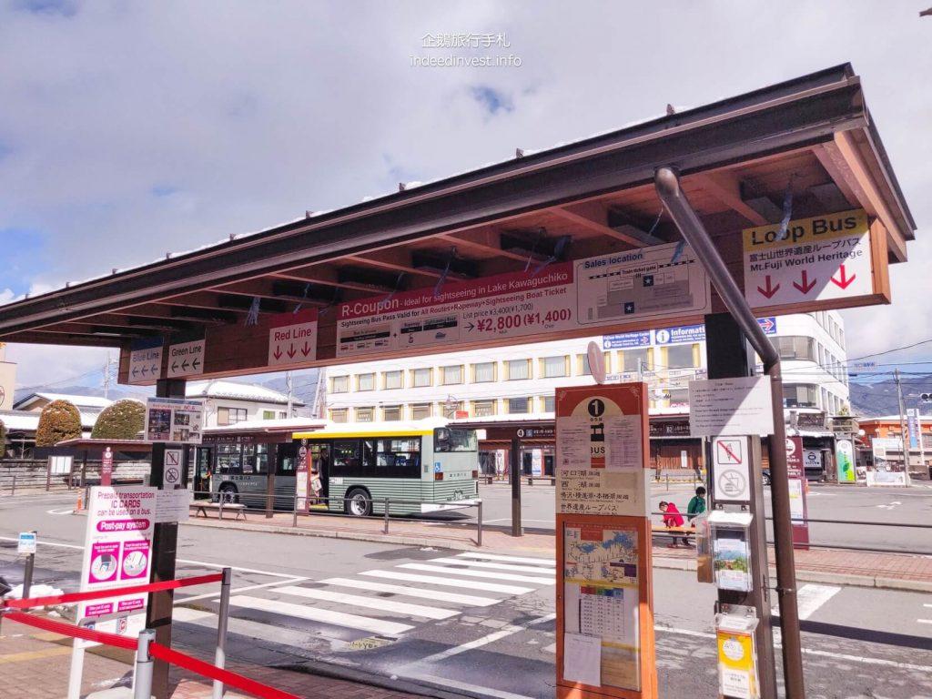bus-stop-kawaguchi-station
