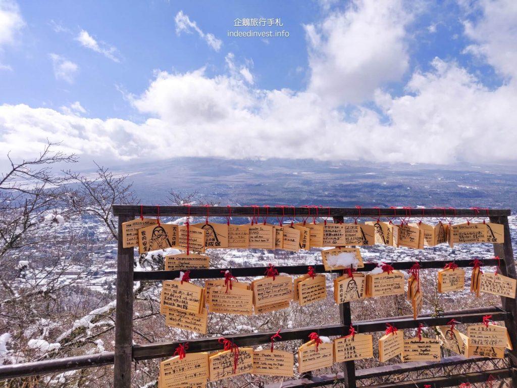 ema-for-pray-fuji-mountain