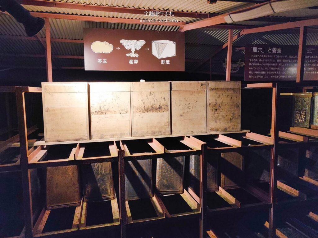 silkworm-storage