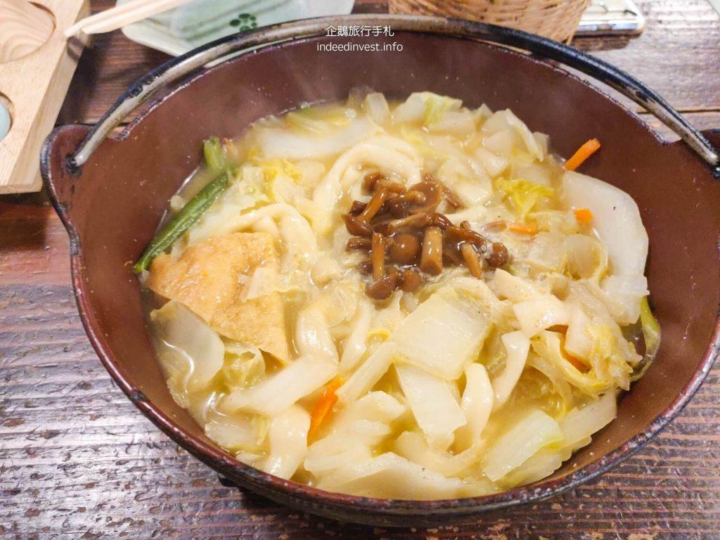 houtou-soup-1