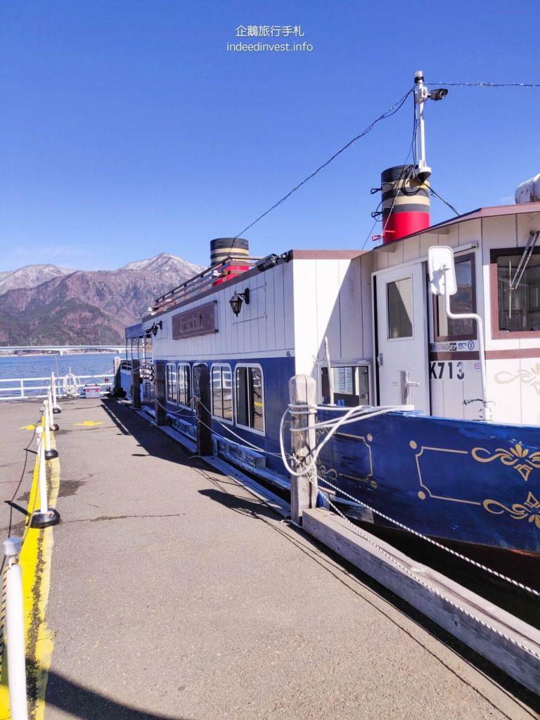 Ensoleille-boat-side-kawaguchi-lake