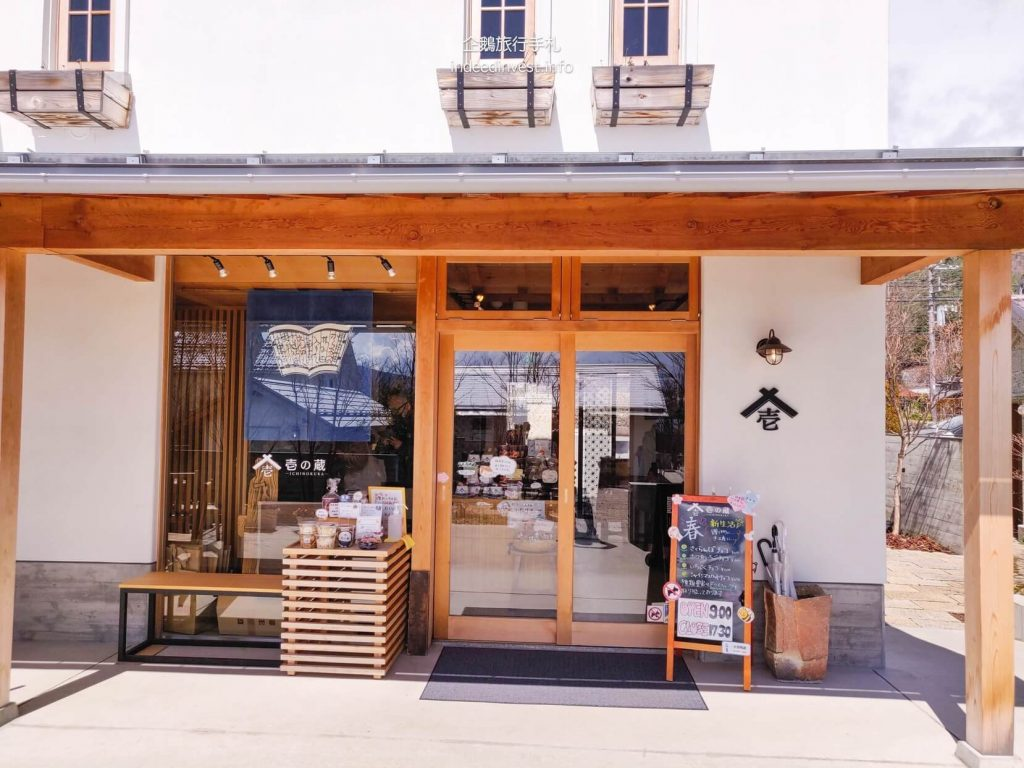 dessert-shop-kawaguchi-lake