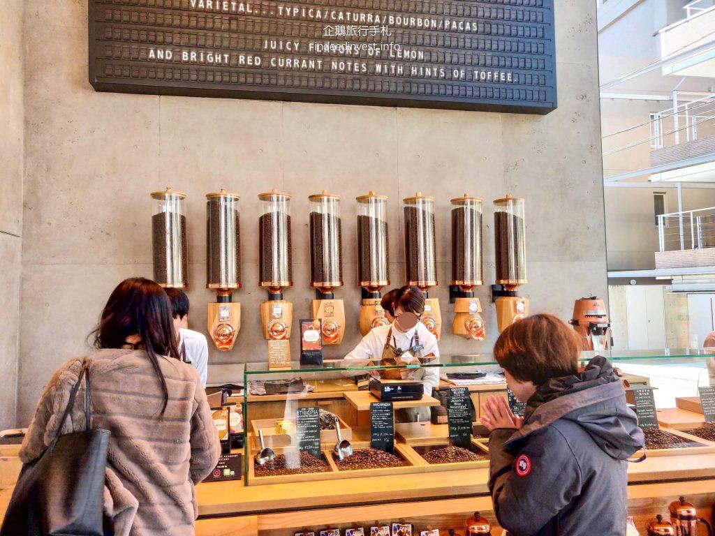 coffee-bean-counter-starbucks-reserve-roastery