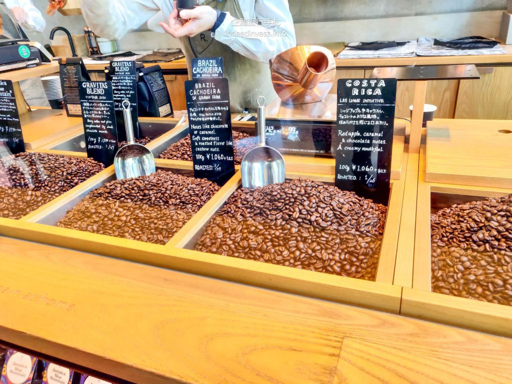 coffee-bean-starbucks-reserve-roastery