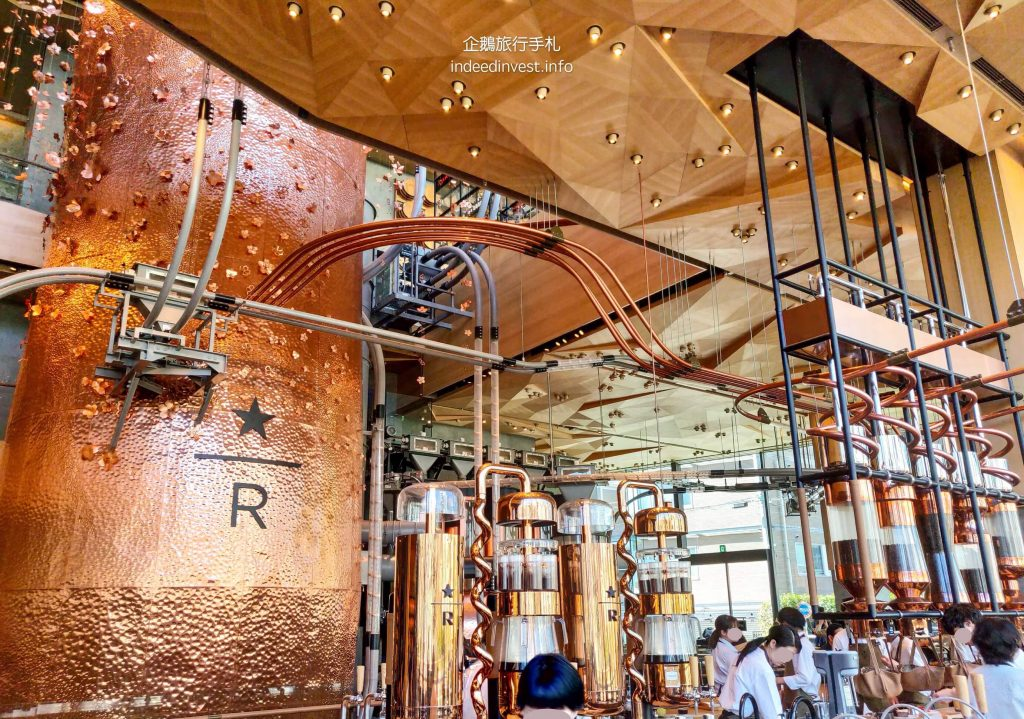 coffee-bar-starbucks-reserve-roastery