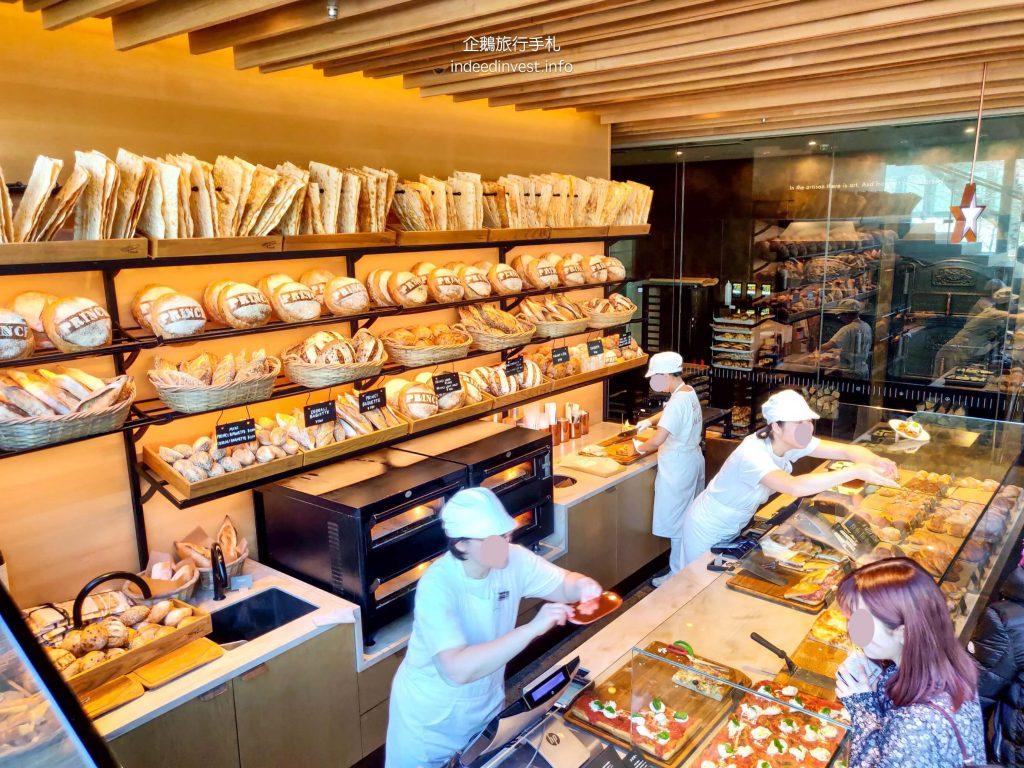bakery-starbucks-reserve-roastery