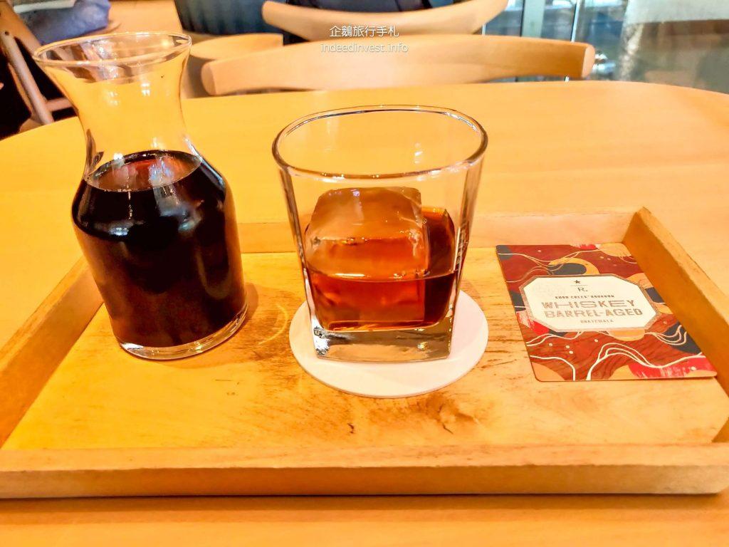 whiskey-barrel-aged-starbucks-reserve-roastery