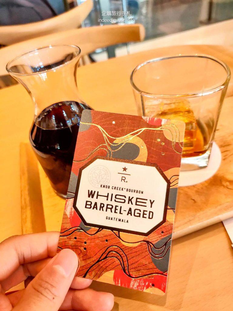 card-whiskey-barrel-aged-starbucks-reserve-roastery