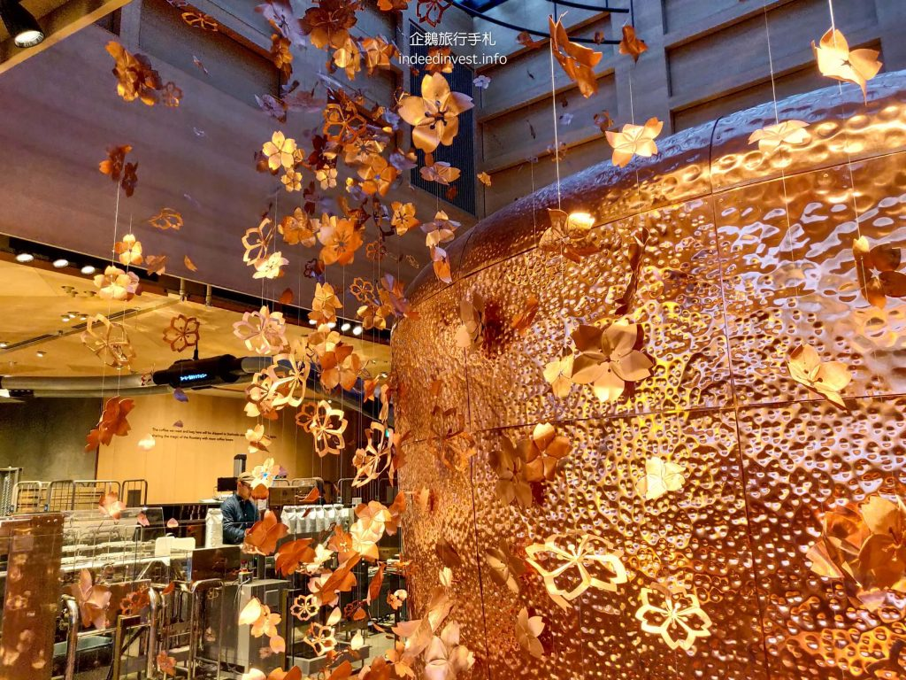 copper-sakura-starbucks-reserve-roastery