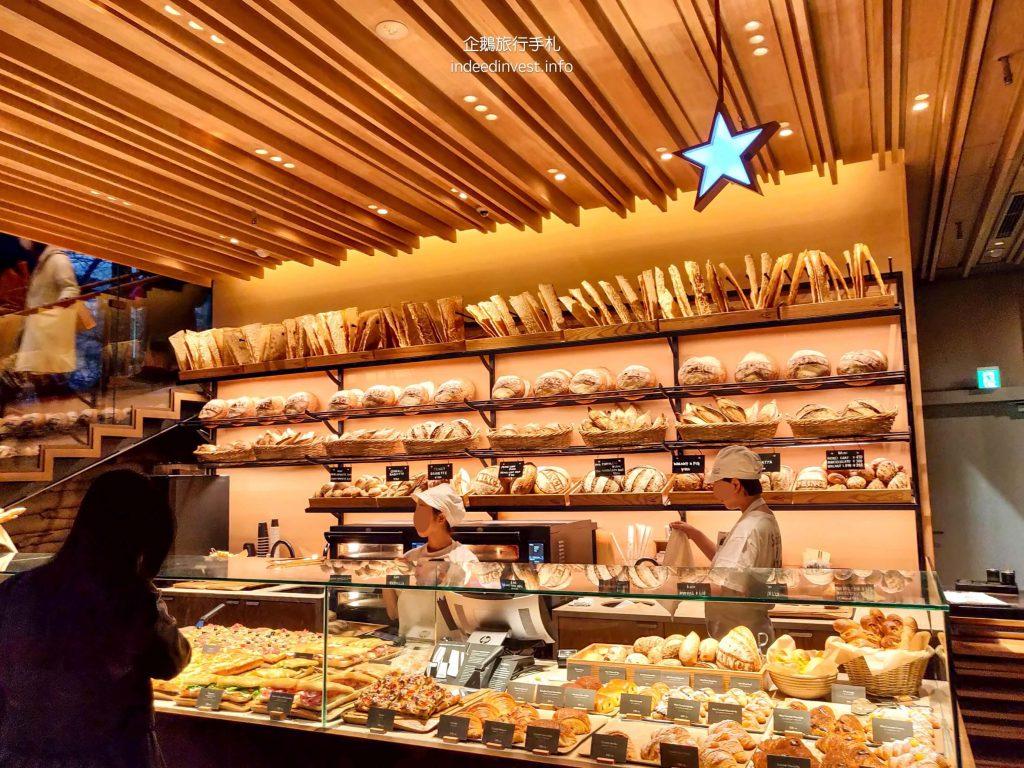 bakery-1-starbucks-reserve-roastery