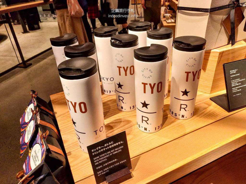 coffee-cup-starbucks-reserve-roastery