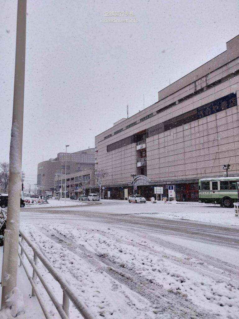 front-aomori-station