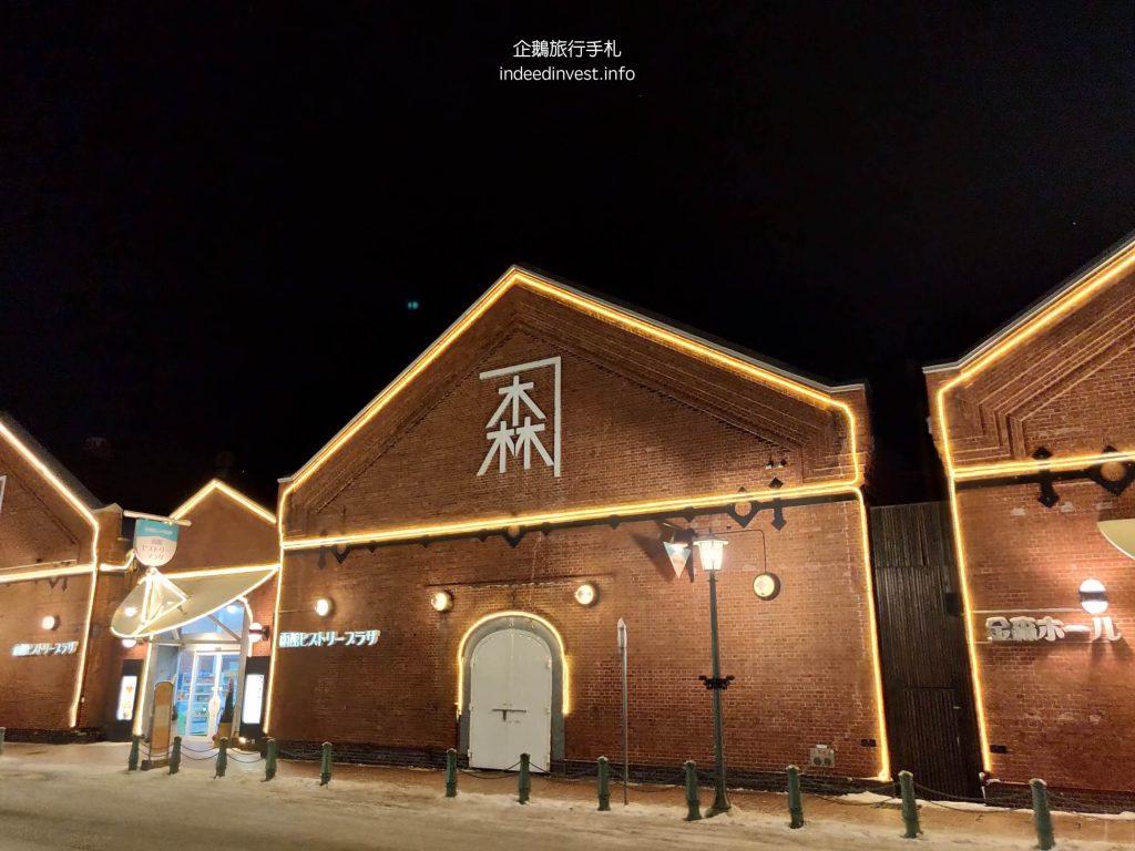 warehouse-night-hakodate