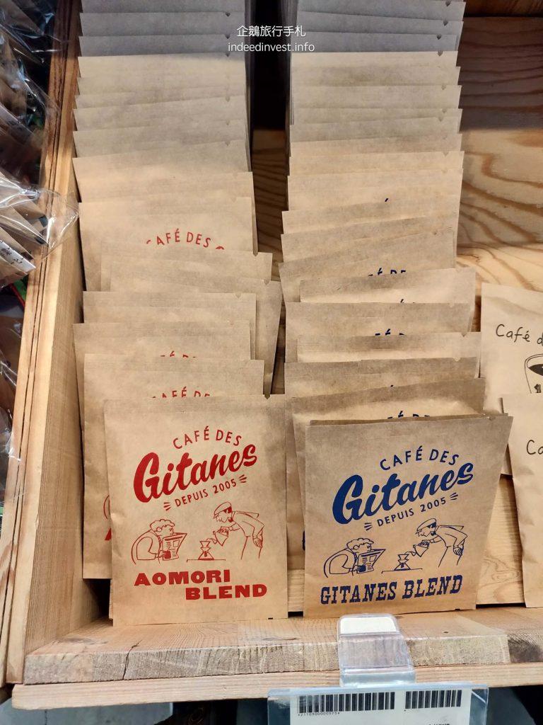 cafe-a-factory-aomori-station
