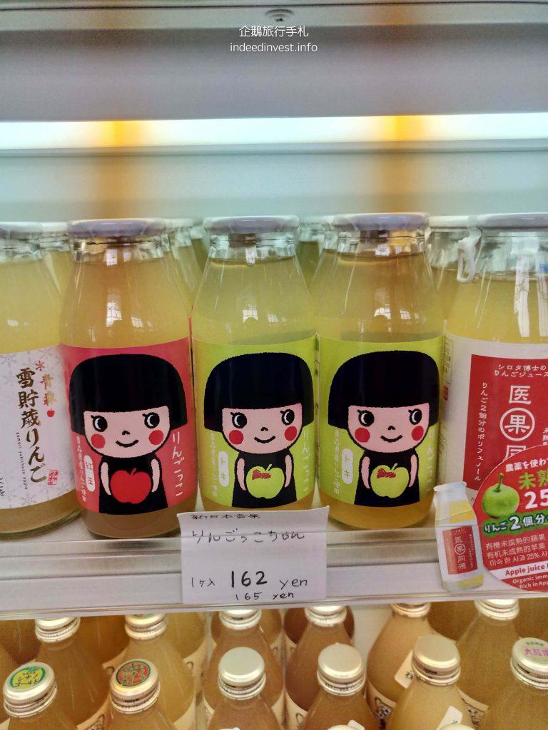 apple-juice-a-factory-aomori-station