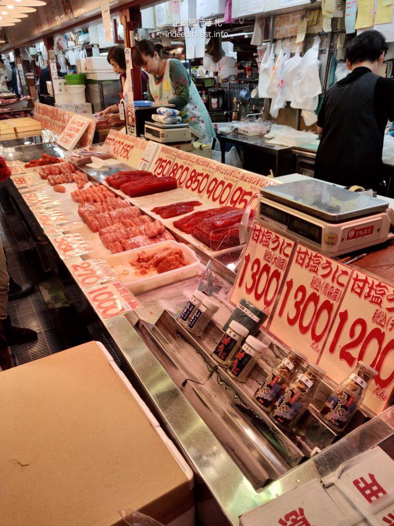 sashimi-aomori-station