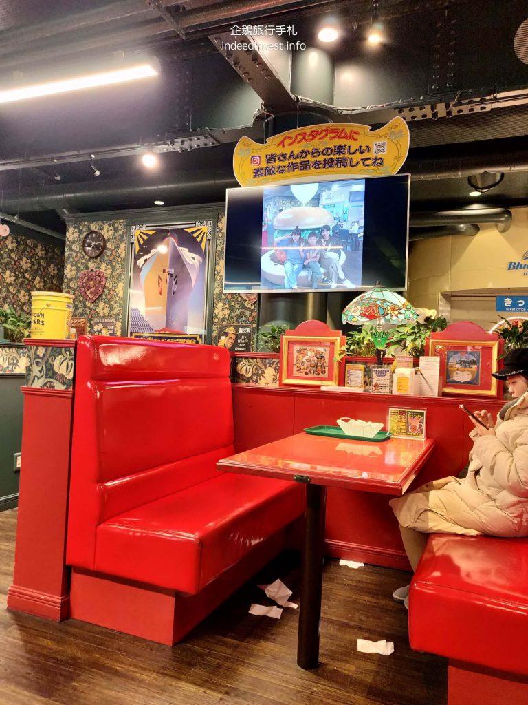 clown-restaurant-hakodate