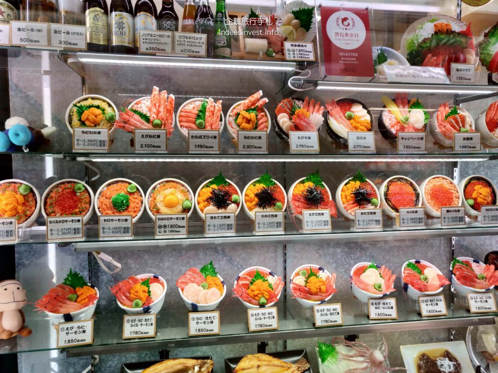 menu-seafood-market-hakodate