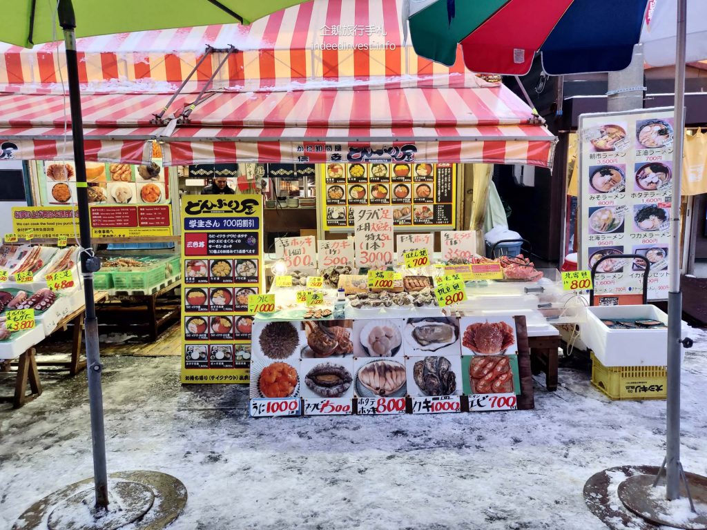stand-seafood-market-hakodate