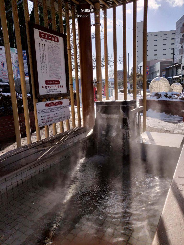 1-hot-spring-hakodate